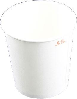 Laborbecher Hartpapierbecher 100 ml 4 oz weiß (2.000 Stk.)